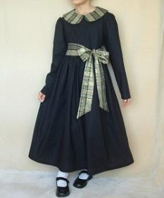 Robe longue pour petite fille